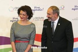 Charity headed by Armenian PM's wife raises $150,000 in Boston