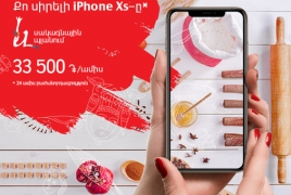 VivaCell-MTS now sells iPhone Xs, iPhone Xs Max within Yev tariff plan