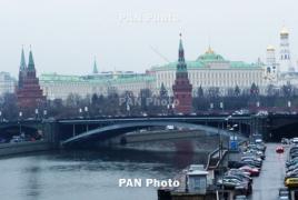 ՀՀ, Ադրբեջանի և ՌԴ ԱԳ նախարարների հանդիպումը Մոսկվայում մեկնարկել է