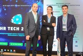 ԱԿԲԱ-ԿՐԵԴԻՏ ԱԳՐԻԿՈԼ Բանկը հաղթել է «HR-TECH 2019»-ում