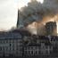 Փարիզի Աստվածամոր տաճարում հրդեհ է, զանգակատունն ու կտուրը փլվել են (Տեսանյութեր, Թարմացվող)