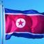 Северная Корея сообщила об испытании нового оружия