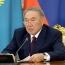 Назарбаев предложил кандидата на пост президента Казахстана