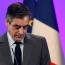 Экс-премьера Франции будут судить