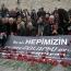 В Стамбуле проходят посвященные годовщине Геноцида армян памятные мероприятия