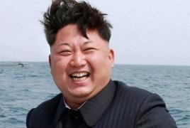 Ким Чен Ын прибыл в РФ
