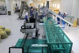 Երևանում բժշկական պարագաների գործարան է բացվել