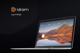 Idram-ը նոր տեսք ու հնարավորություններ է ստացել