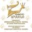 «Արմմոնո» մոնոներկայացումների փառատոնը կմեկնարկի ապրիլի 30-ին