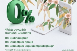 VivaCell-MTS unveils a new offer for May holidays
