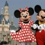 Disney bans smoking, big strollers