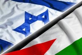 Իսրայելն ու Պաղեստինը հրադադար են հաստատել