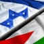 Israel, Palestine reach ceasefire agreement