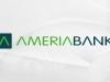 Америабанк, Ситибанк и Азиатский банк расширяют сотрудничество в сфере торгового финансирования