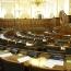 Парламент Латвии признал геноцидом депортацию крымских татар в 1944 году
