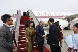 Пашинян с супругой прибыл в Китай с рабочим визитом