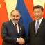 Չինաստանի նախագահ. Ապագայում պետք է բացառվեն հայ ժողովրդի հետ կատարված ողբերգական դեպքերը