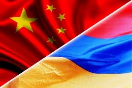 Ծինփին.    Չինաստանն  աջակցելու է ՀՀ-ում բարեկեցությունը  բարձրացնող նախագծերին