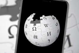 Wikipedia blocked in China