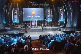 Прием номинаций на премию «Аврора» - 2020 открыт
