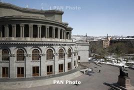 Քոչարյանի ազատման դեմ բողոքող ցուցարարները շարժվում են Ազատության հրապարակ