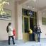 Թատերականի ուսանողները բոյկոտում են ռեկտորի ընտրությունը. Փակել են դռները