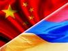 Визовый режим между Арменией и Китаем будет отменен