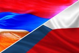 Чехия завершила ратификацию соглашения Армения-ЕС