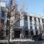 Генпрокуратура РА: В Армении никто не разыскивается по делу об убийстве экс-спецназовца в РФ