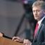 Песков: Пашинян и Путин на встрече не обсуждали карабахский конфликт