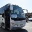 ԶԼՄ. Իրաքի և ՀՀ միջև ավտոբուսային ուղևորափոխադրումներ կիրականացվեն