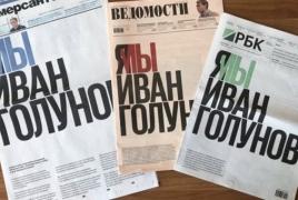 ՌԴ 3 թերթ նույն գլխագրերով է թողարկվել՝  ի աջակցություն լրագրող Գոլունովի