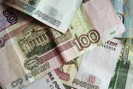 РФ будет платить пенсии трудовым мигрантам из стран ЕАЭС