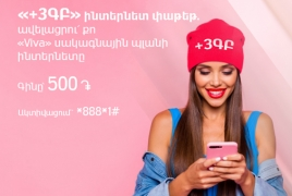 VivaCell-MTS offers +3GB package to Viva tariff plan subscribers