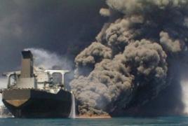 Нападение на танкеры в Оманском заливе: Все моряки спасены
