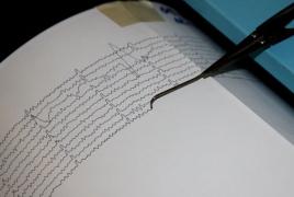 Недалеко от армянского Дилижана произошло землетрясение