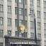 ՌԴ Պետդումայի նախագահը հավանություն է տվել պաշտոնյաների ապօրինի եկամուտների առգրավմանը