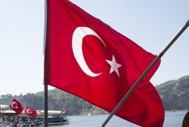 Moody's понизило кредитный рейтинг Турции до «мусорного»