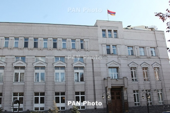 Armenia will soon start producing gold bars