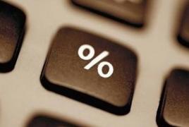 Փաստացի տոկոսը նշելու պահանջը կգործի նաև մինչև 100,000 և 10  մլն դրամը գերազանցող վարկերի դեպքում