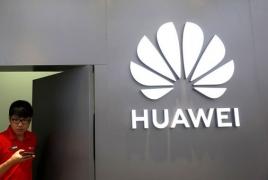 Huawei подал жалобу на Минторг США