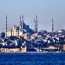 Turkish opposition party wins Istanbul vote
