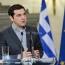 Ցիպրաս. Եթե Թուրքիան շարունակի սադրիչ գործողությունները, Հունաստանը կտրուկ միջոցների  կդիմի