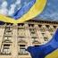 Украина грозит уйти из ПАСЕ в случае возвращения России