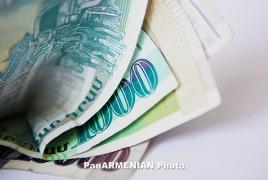 В Армении минимальную зарплату могут увеличить на 24%: Правительство одобрило проект