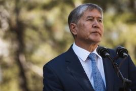 Экс-президента Киргизии Атамбаева лишили неприкосновенности