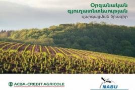 «Օրգանական գյուղատնտեսության զարգացում» 2019-2020-ի ծրագրի մրցույթի արդյունքներն ամփոփվել են