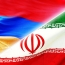 ՀՀ և Իրանի միջկառավարական հանձնաժողովը երկկողմ հետաքրքրության հարցեր է քննարկել