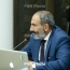 Pashinyan invites Rouhani to EAEU summit in Armenia