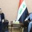Армения и Ирак считают важными двусторонние инвестиции